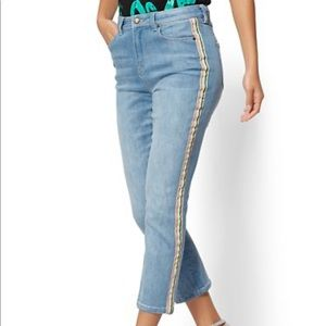 Rainbow Striped Highwaisted jeans